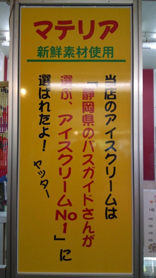 SN3O0080.JPG