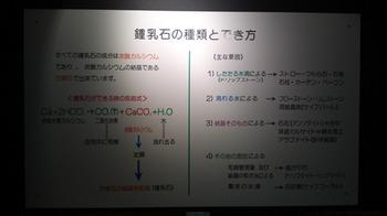 SN3O0046.JPG